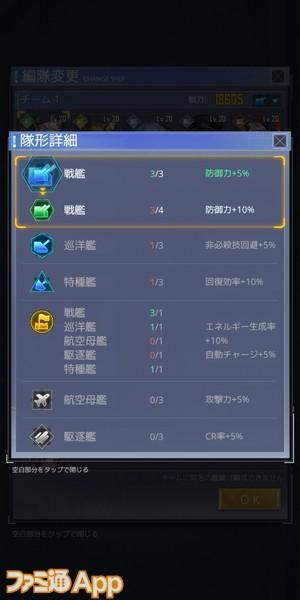 Screenshot_20210708-205312508