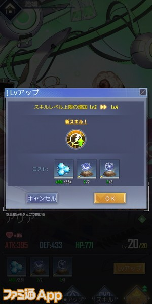 Screenshot_20210708-205807984