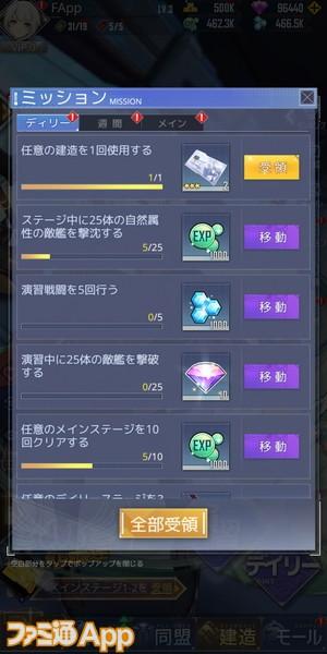 Screenshot_20210708-210323976