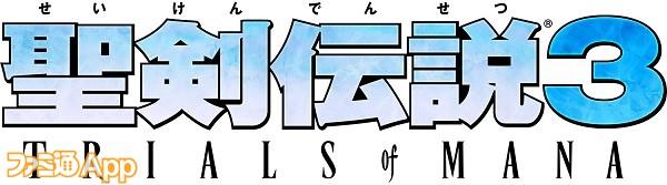 Seiken3ToM_Logo_white