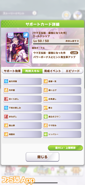 iOS の画像 (155)