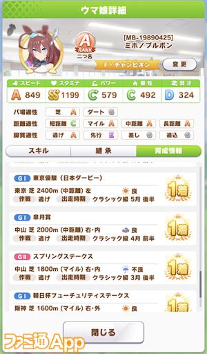 iOS の画像 (114)