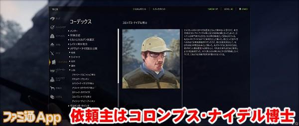 thehuntertaigahekiga02書き込み