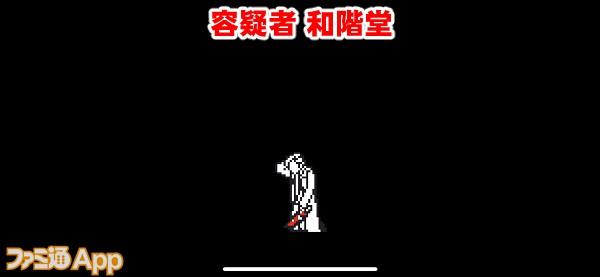 wakaidokage11書き込み
