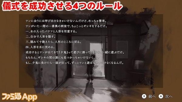 yuonidemo02書き込み