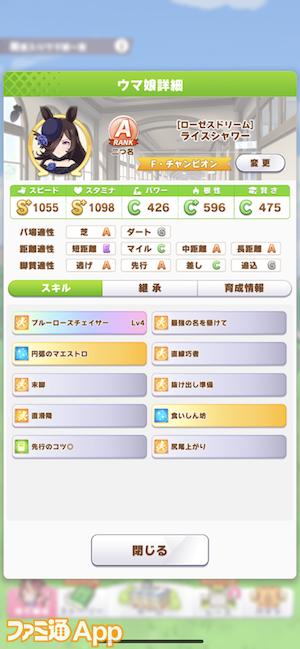 iOS の画像 (129)