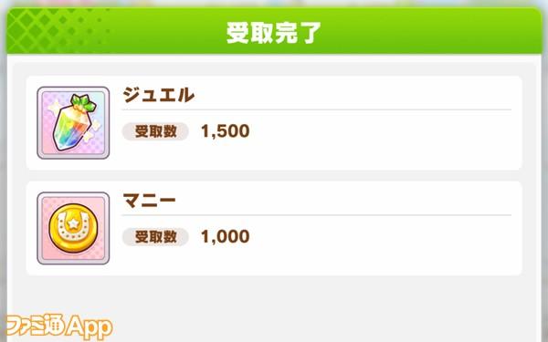 iOS-の画像-(12)
