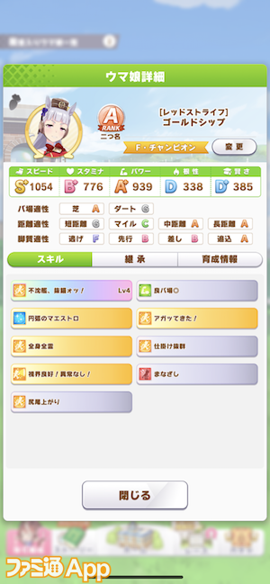 iOS の画像 (144)