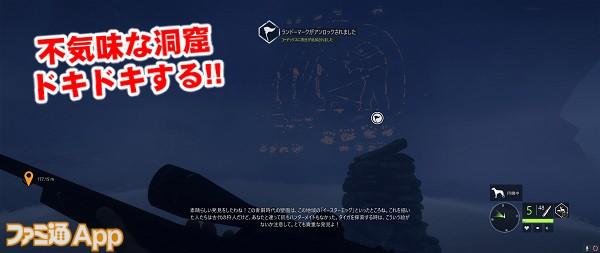thehuntertaigahekiga11書き込み