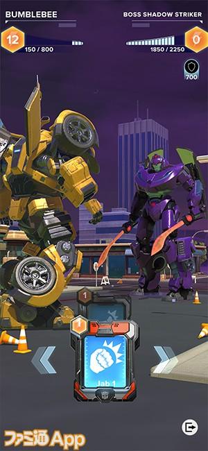 hm-screenshot-battle