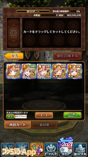 kuro31-03