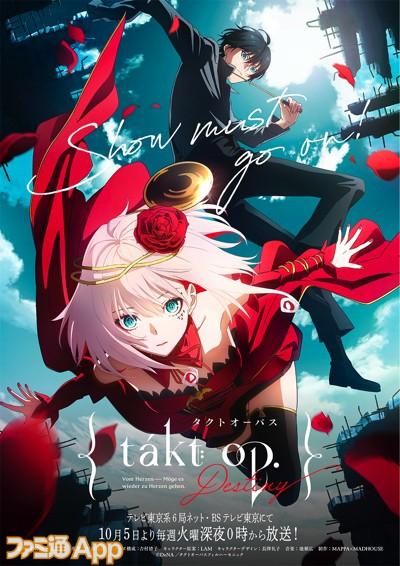 taktop-anime_Teaser_WEB