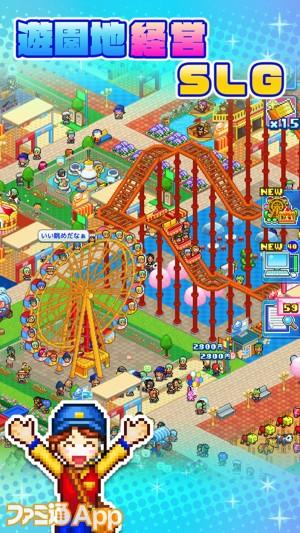 themepark_01