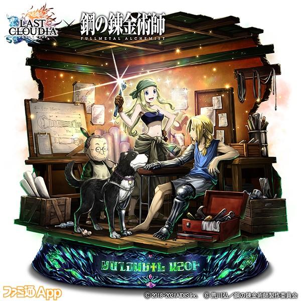 JP04_アークイラスト紹介(機械鎧整備士)リサイズ