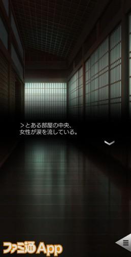 シナリオ_1_result