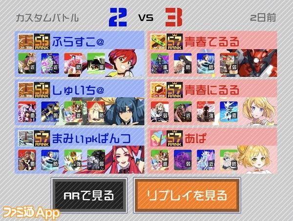 準決勝02-02