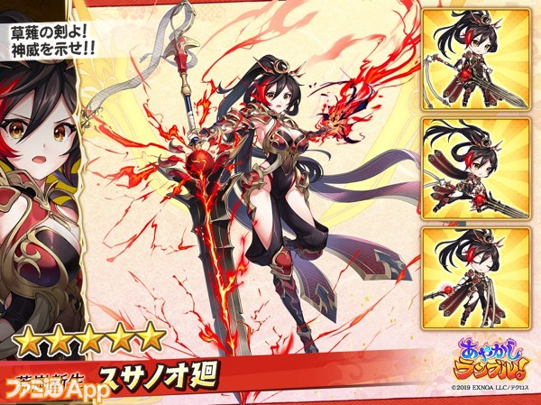 2.chara0219_kusanagi