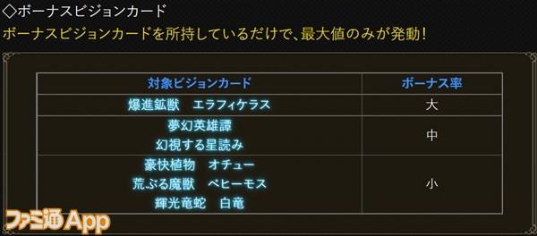 2021-07-06_16h56_49