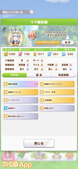 iOS の画像 (159)