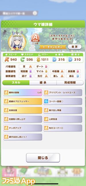 iOS の画像 (160)