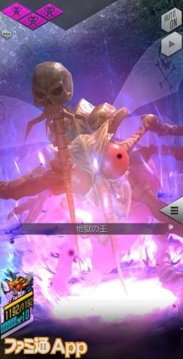 ベルゼブブ★5_地獄の王(後攻)_result