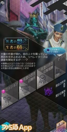 イベントTOP_result