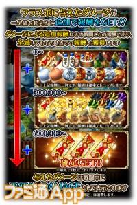 5_ロマサガRS_遊び方3
