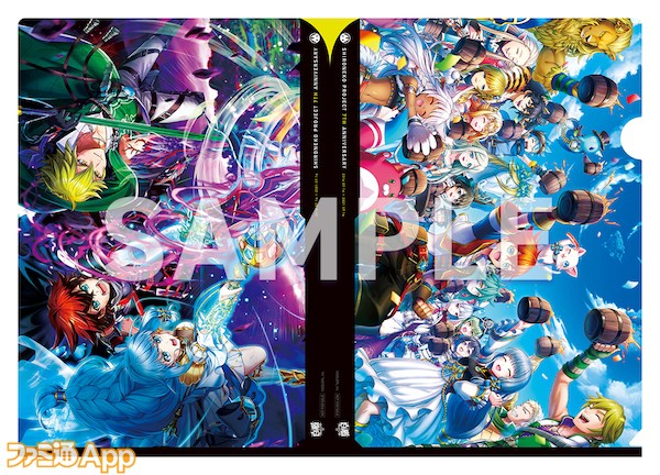 ClearFile_A4
