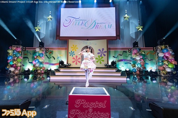 【オフィシャル写真】Pastel*Palettes Special Live 「TITLE DREAM」01