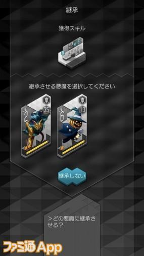 IMG_2336_result