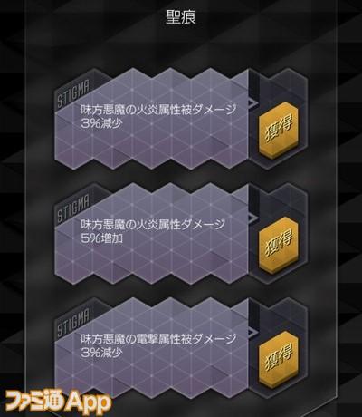 IMG_2347_result