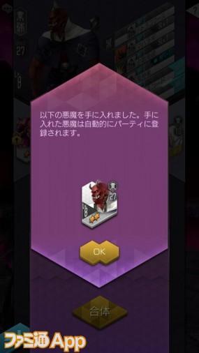 IMG_2366_result