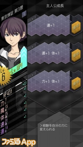 IMG_2367_result