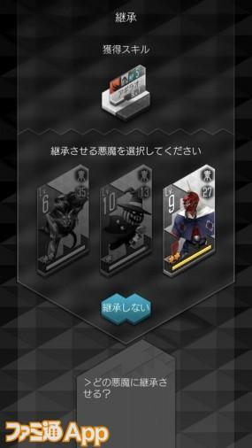 IMG_2368_result
