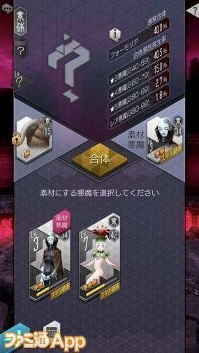 IMG_2415_result