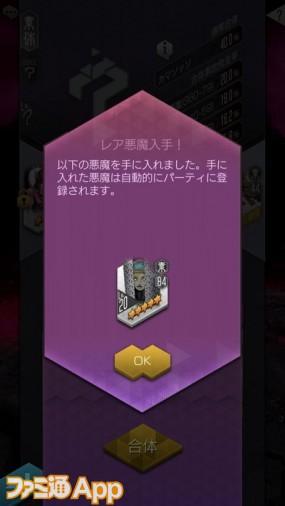 IMG_2422_result