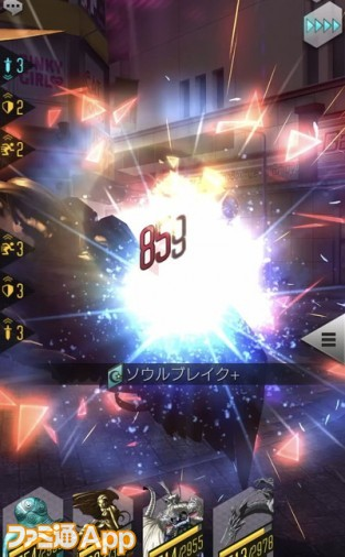 IMG_2635_result