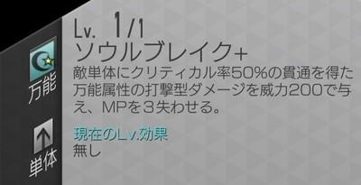 IMG_2651_result