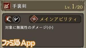 IMG_4383