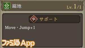 IMG_4402