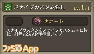 IMG_4492