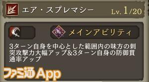 IMG_4529