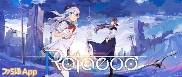 Rotaeno-Cover-Art-v2