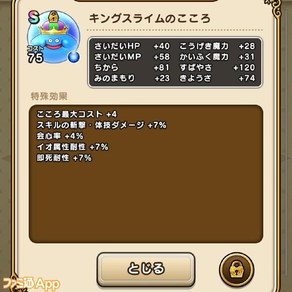 S__116875274