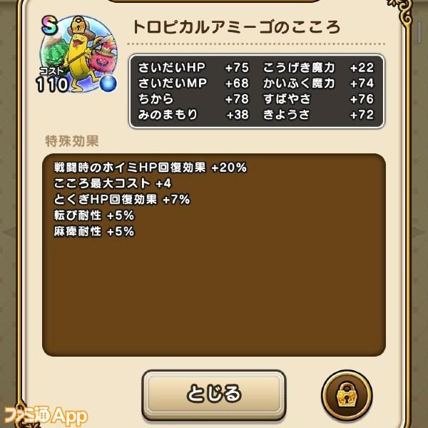 S__116990015