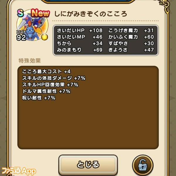 S__117301253 (1)