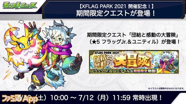 Screenshot 2021-07-01_16-14-43-714
