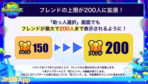 Screenshot 2021-07-11_19-13-33-394
