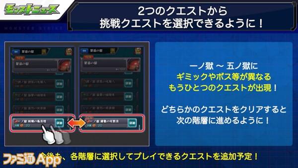 Screenshot 2021-07-15_16-06-35-860