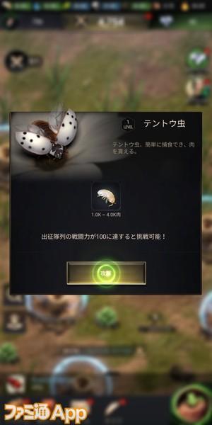 Screenshot_20210701-183251026